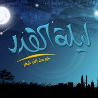 عکسهای مذهبی اسلامی