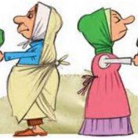 راهکارهای بهتر شدن رابطه عروس و مادر شوهر